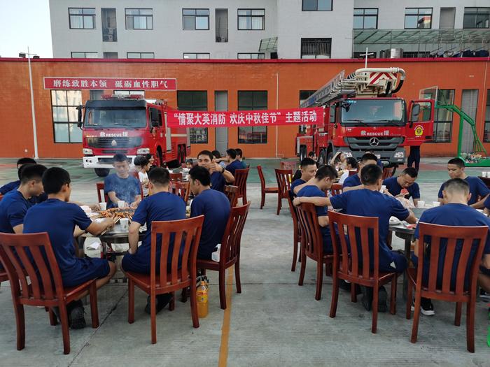 玩游戏 吃烧烤 大英消防邀请指战员家属共度中秋节