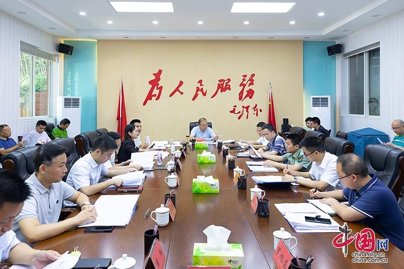 自贡市大安区召开区委十一届第192次常委会