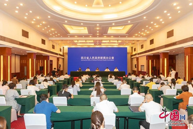 四川省文旅大会、第七届四川国际旅游投资大会将于9月28日在九寨沟县举行