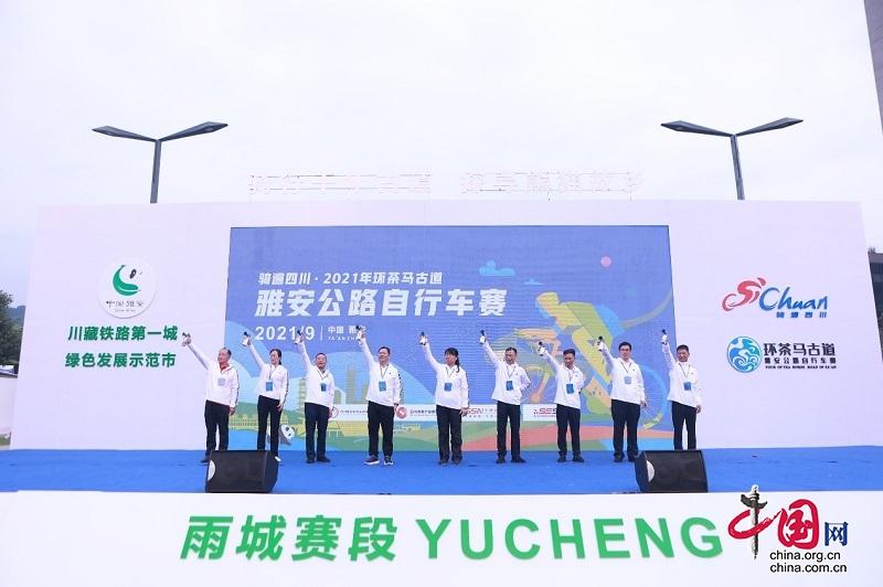首战打响!骑遍四川·2021环茶马古道雅安公路自行车赛雨城赛段开赛!