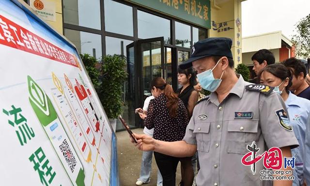 翠屏区总工会开展新就业形态劳动者集中入会行动