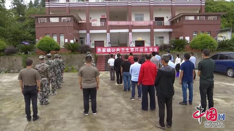【砥砺奋进这五年】防风险 保安全 岳池县社会大局和谐稳定