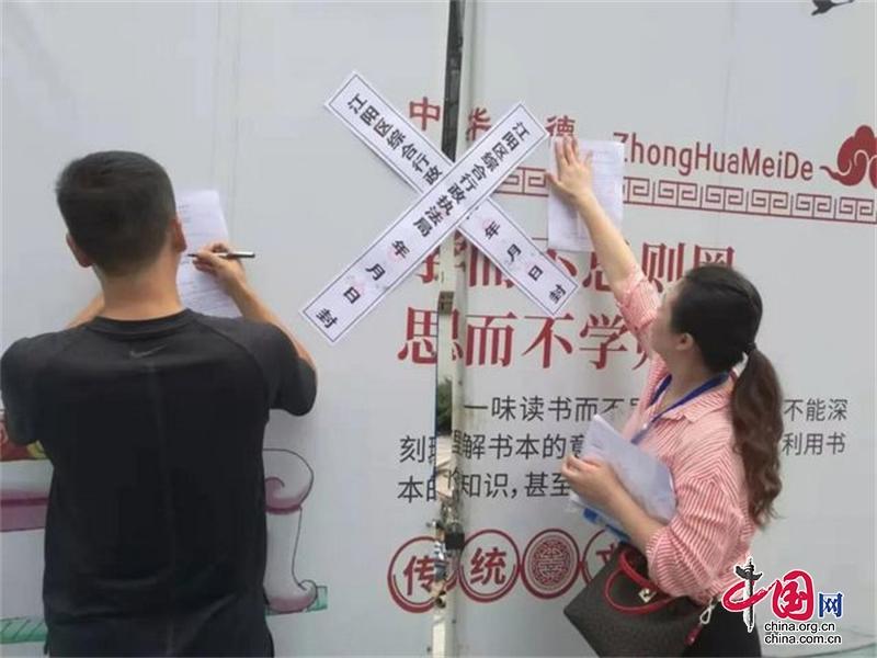 首例!江阳区综合行政执法局查封违法建设施工现场