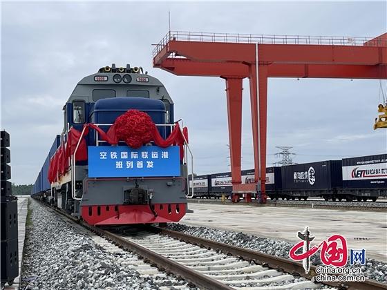 """从双流到老挝 全国首条""""航空+""""西部陆海新通道货运班列发车"""