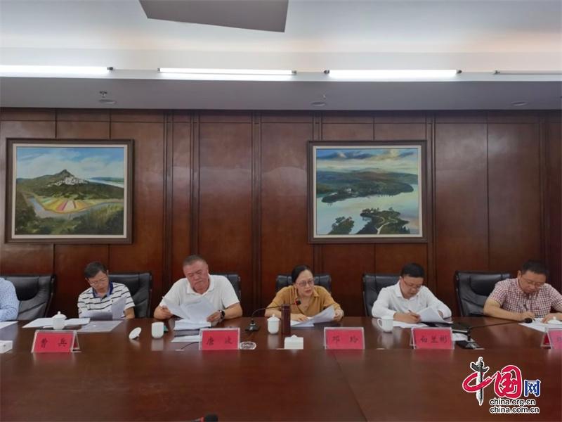 全省市场监管系统探索培育社会企业推进会在泸州召开