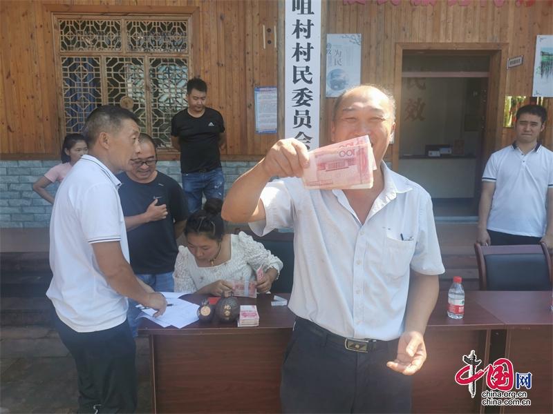 """合江县:苗家种酒,""""种""""出致富路"""