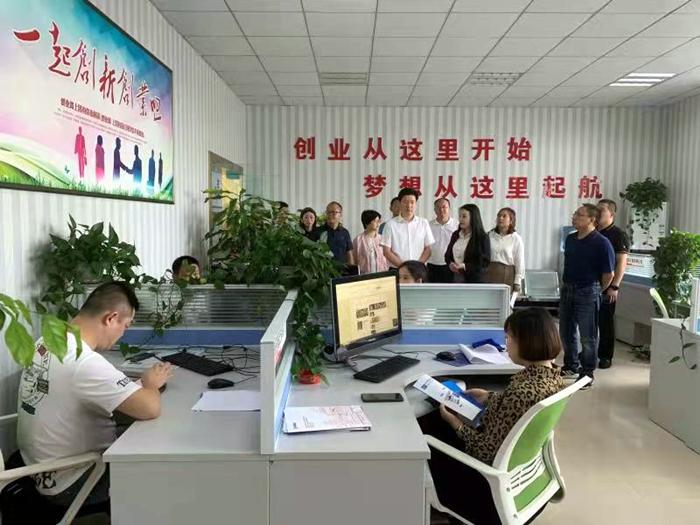 四川省人社厅领导莅蓬开展省级创业孵化基地现场考察工作