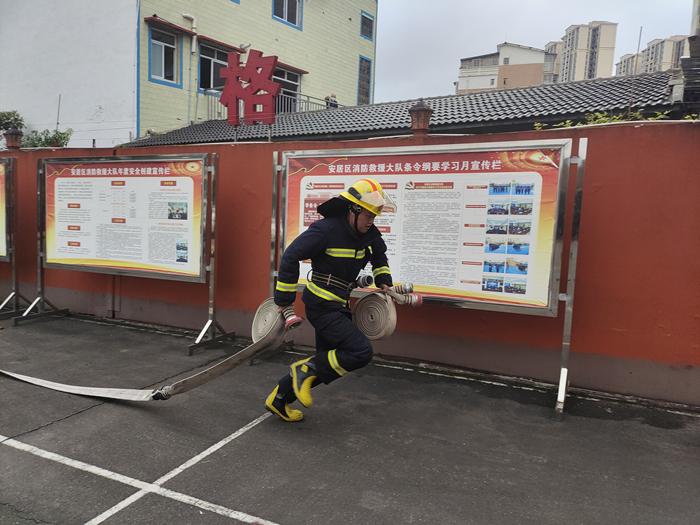 安居区梧桐路消防救援站组织全体指战员进行月考核