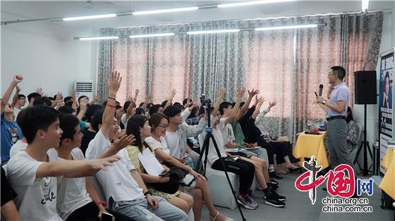 四川托普信息技术职业学院直播基地视商人才实验班正式开班
