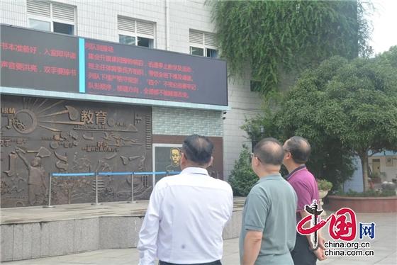 中国教育学会副秘书长游森一行到成都市龙泉七中调研指导工作