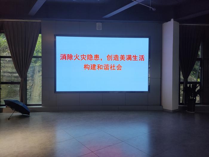 """国庆期间 蓬溪消防宣传标语""""红遍""""大街小巷"""