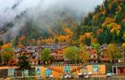 四川省第十二届(秋季)乡村文化旅游节将于10月20日在阿坝州黑水县开幕