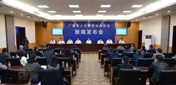 广安市立法保护邓小平故里历史文化遗存
