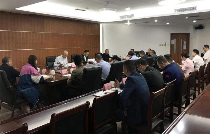 2021年国家统一法律职业资格考试遂宁考区组织实施工作协调会召开