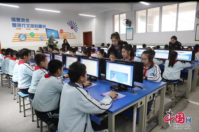 广安区:开展2021年国家网络安全宣传周校园日活动