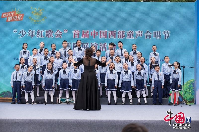 德阳市青少年文化艺术展演活动精彩纷呈