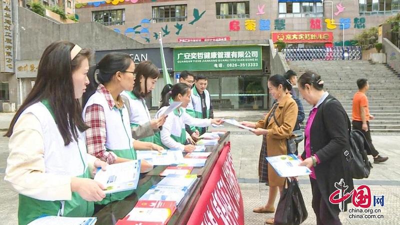 """邻水县人民法院开展""""法官进社区,普法零距离""""活动"""