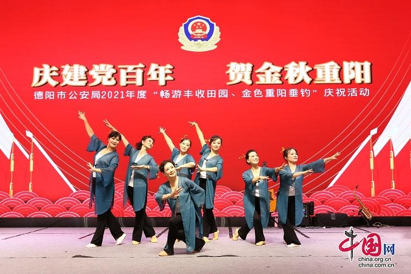 德阳公安开展重阳节庆祝活动