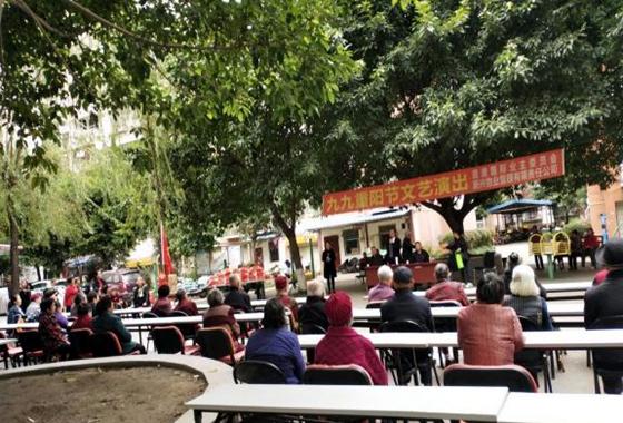 射洪市太和街道凉帽山社区开展重阳节系列主题活动