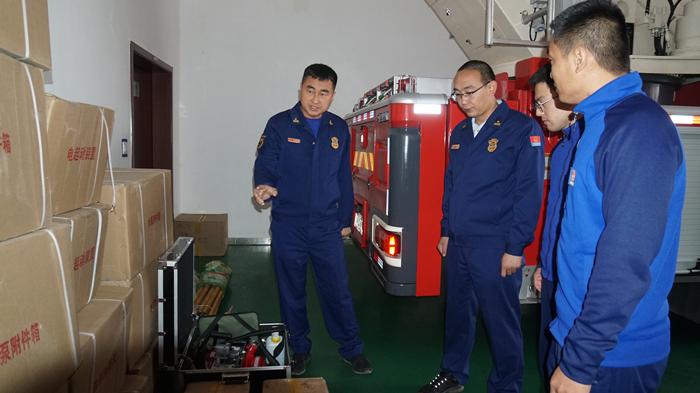 大英县消防救援大队主官督导检查队站当前重点工作