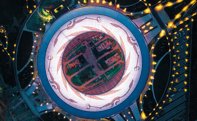 金沙背后 一座城的创新基因密码