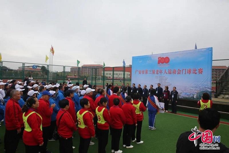 全市7支代表队、100多名运动员齐聚前锋,赛技能高低、展运动风采!
