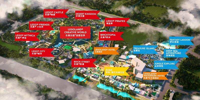 辐射周边4000万人口!四川乐高乐园度假区将于2023年在眉山开园