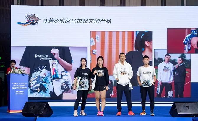奖牌创意十足兼具成都特色 2021捷达SUV成都马拉松10月31日鸣枪起跑