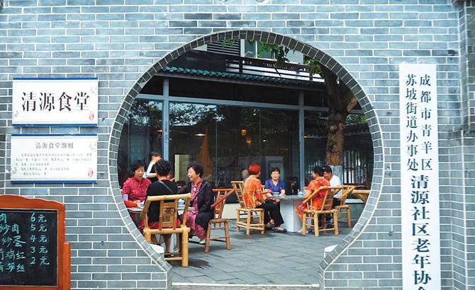 """让美学价值渗入社区肌理 青羊区持续营造高品质""""城市+文化""""场景,让城市气质更美好"""