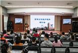 助推医院高质量发展 成都市第二人民医院召开宣传能力提升培训会